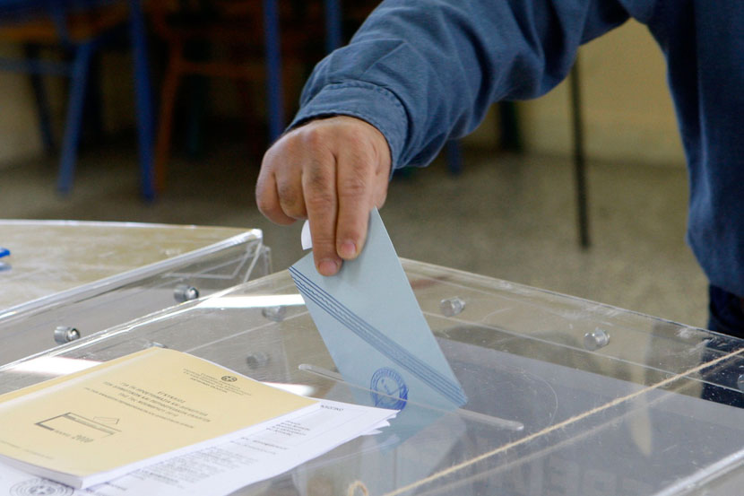 избори гласање