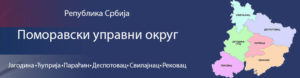 pomoravski-okrug-baner-za-share