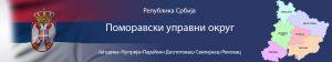 pomoravski-okrug-baner