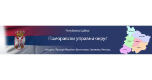 logo fb pomoravski upravni okrug